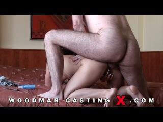 WoodmanCastingX — Zsofia Love (Будапешт)